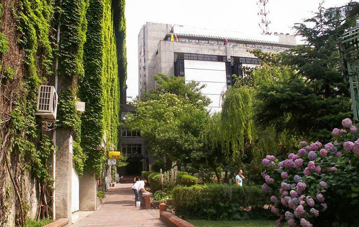 Yıldız Teknik Üniversitesi - Yıldız Yerleşkesi